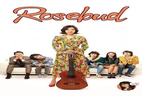 مشاهدة فيلم Rosebud (2019) مترجم HD اون لاين