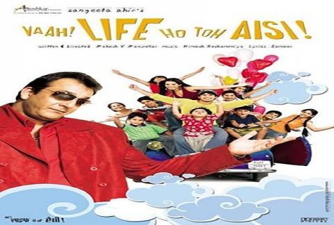 مشاهدة فيلم Vaah Life Ho Toh Aisi (2005) مترجم HD اون لاين