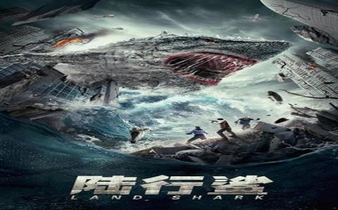 مشاهدة فيلم Land Shark (2020) مترجم HD اون لاين