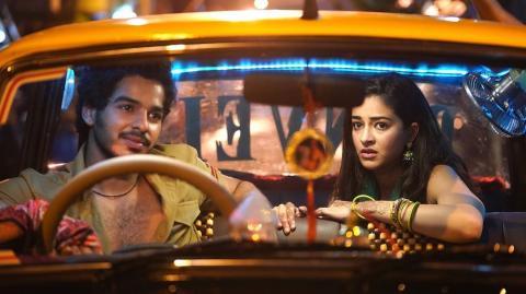 مشاهدة فيلم Khaali Peeli (2020) مترجم HD اون لاين