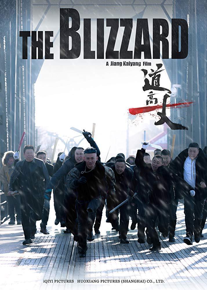 فيلم The Blizzard 2018 مترجم