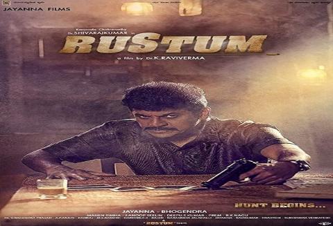 مشاهدة فيلم Rustum (2019) مترجم HD اون لاين