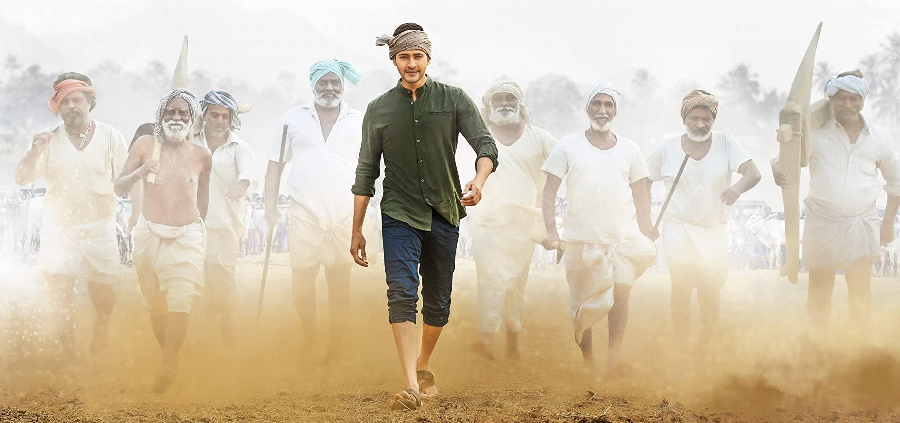مشاهدة فيلم Maharshi (2019) مترجم HD اون لاين