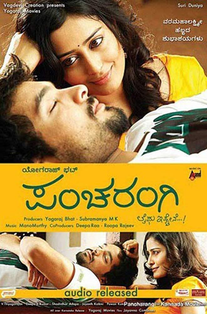 فيلم Pancharangi 2010 مترجم