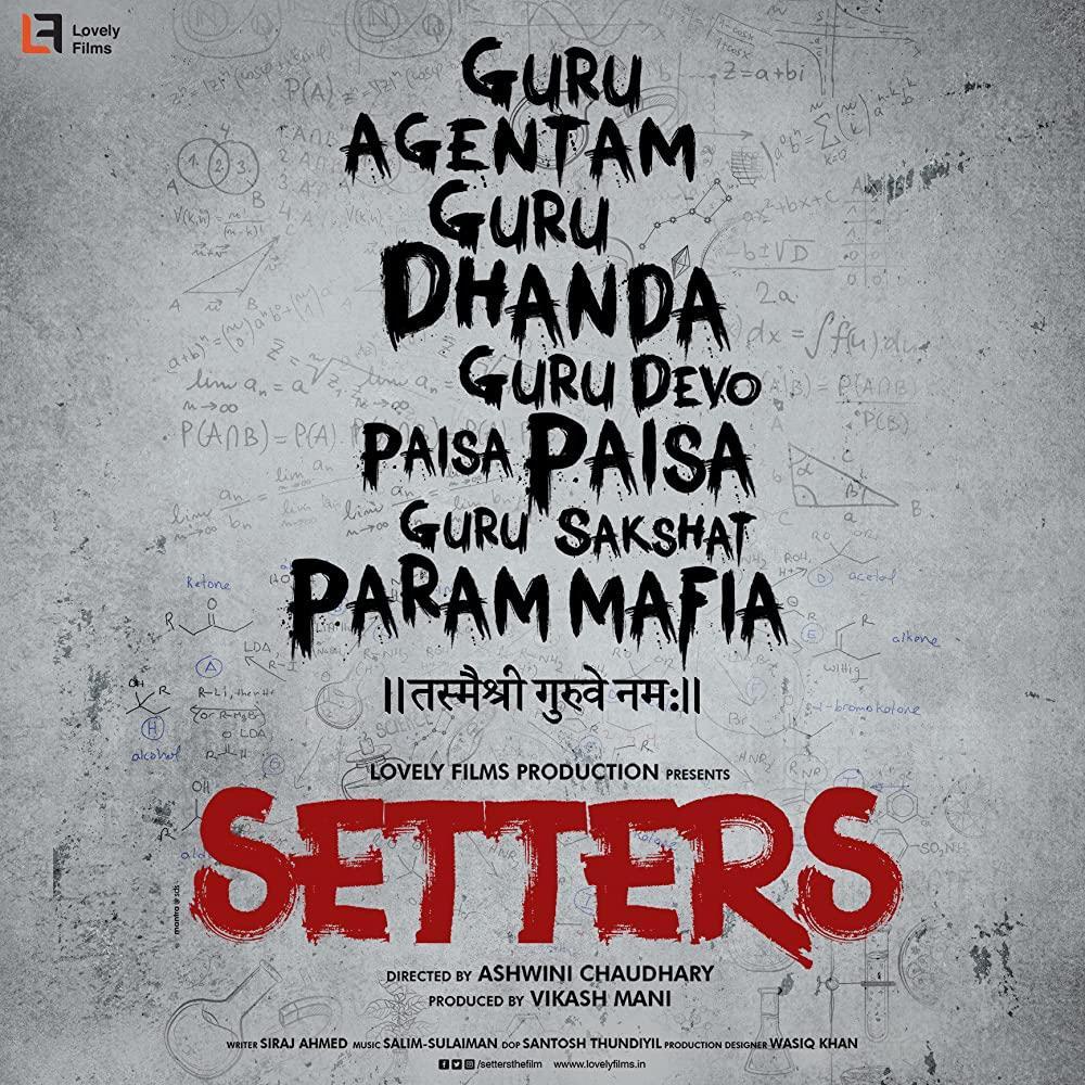 مشاهدة فيلم Setters (2019) مترجم HD اون لاين