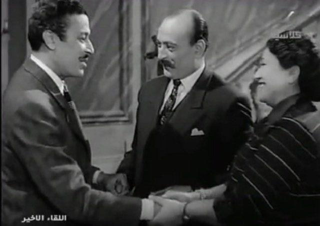 فيلم اللقاء الاخير 1953 HD DVD اون لاين