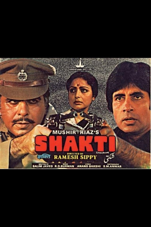 فيلم Shakti 1982 مترجم