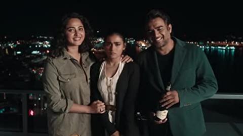 مشاهدة فيلم Nishabdham (2020) مترجم HD اون لاين