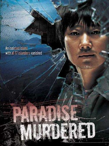 فيلم Paradise Murdered 2007 مترجم