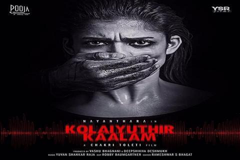 مشاهدة فيلم Kolaiyuthir Kaalam (2019) مترجم HD اون لاين