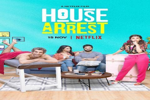 مشاهدة فيلم House Arrest (2019) مترجم HD اون لاين