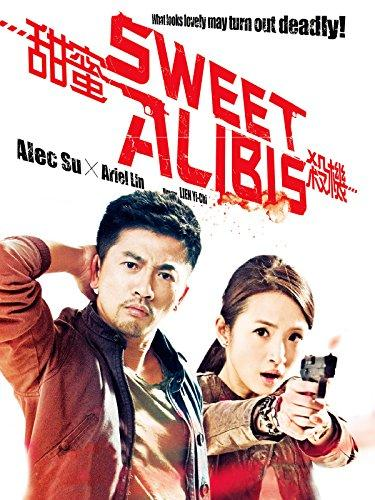 فيلم Sweet Alibis 2014 مترجم
