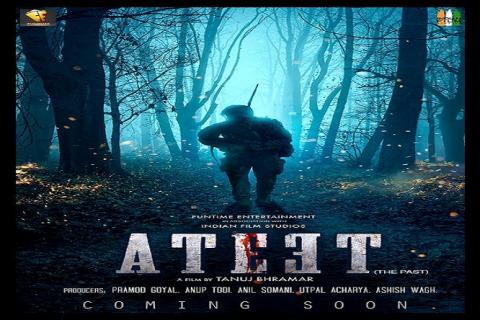 مشاهدة فيلم Ateet (2020) مترجم HD اون لاين