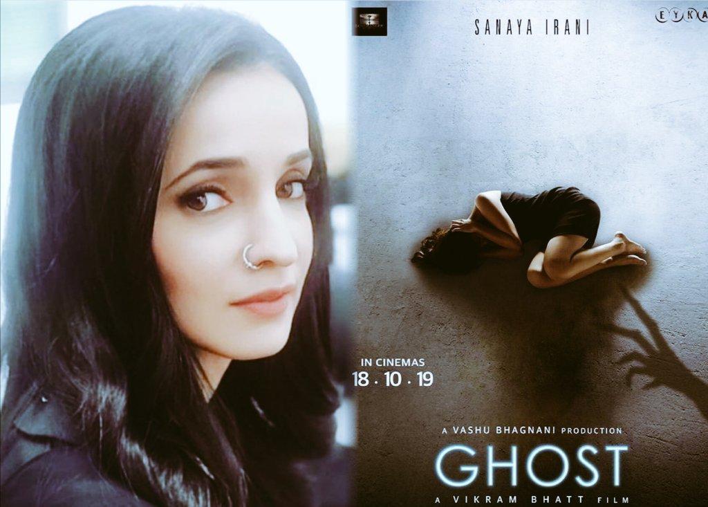 مشاهدة فيلم Ghost (2019) مترجم HD اون لاين