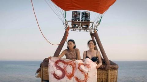 مشاهدة فيلم Survive or Sacrifice (2020) مترجم HD اون لاين