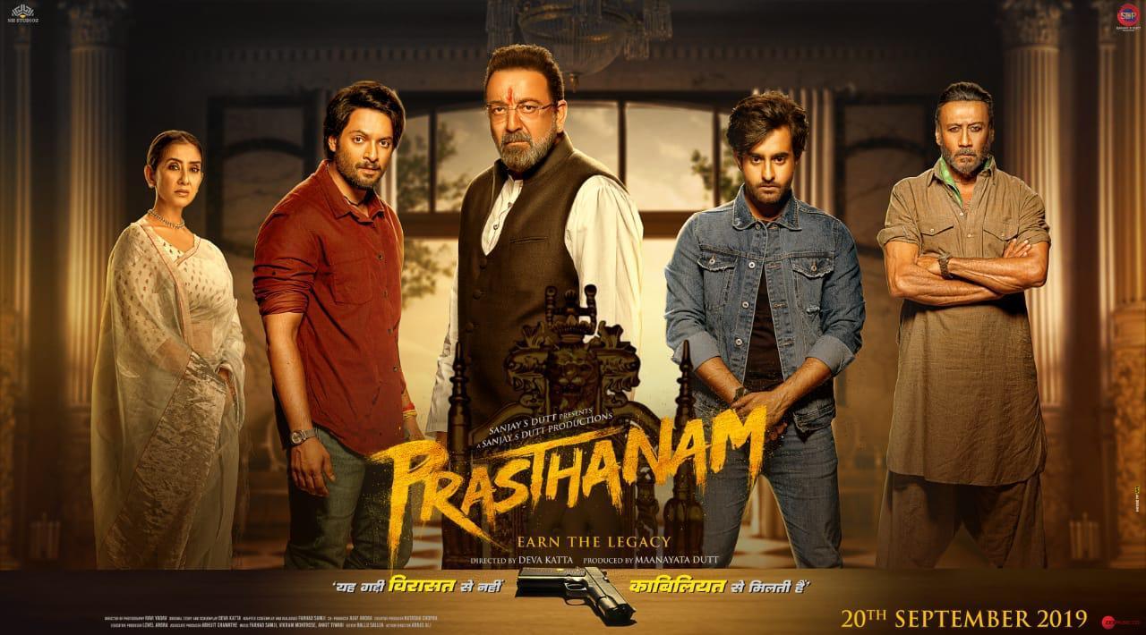 مشاهدة فيلم Prassthanam (2019) مترجم HD اون لاين