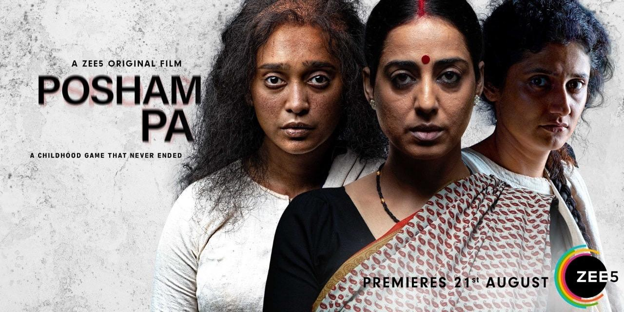 مشاهدة فيلم Posham Pa (2019) مترجم HD اون لاين