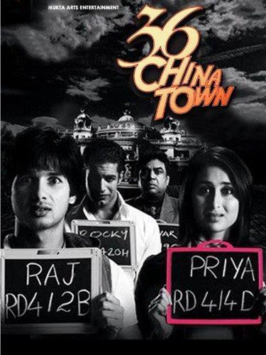 فيلم 36 China Town 2006 مترجم