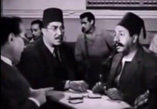 فيلم امير الانتقام 1950 Hd Dvd اون لاين