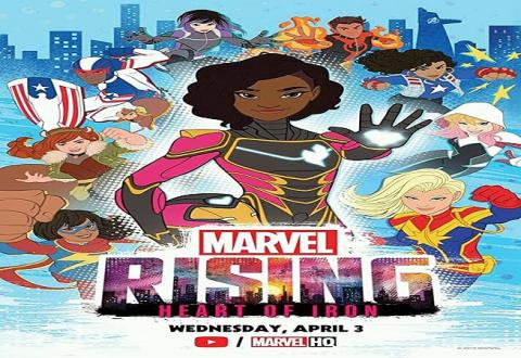 مشاهدة فيلم Marvel Rising: Heart of Iron (2019) مترجم HD اون لاين