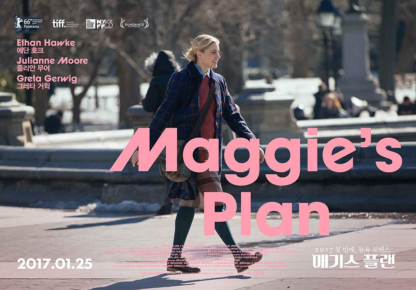 فيلم aggies Plan 2015 مترجم