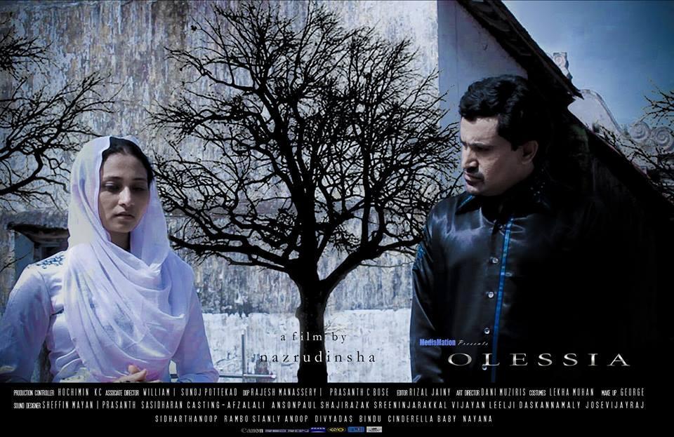مشاهدة فيلم Olessia (2019) مترجم HD اون لاين