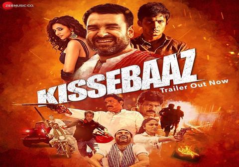 مشاهدة فيلم Kissebaaz (2019) مترجم HD اون لاين