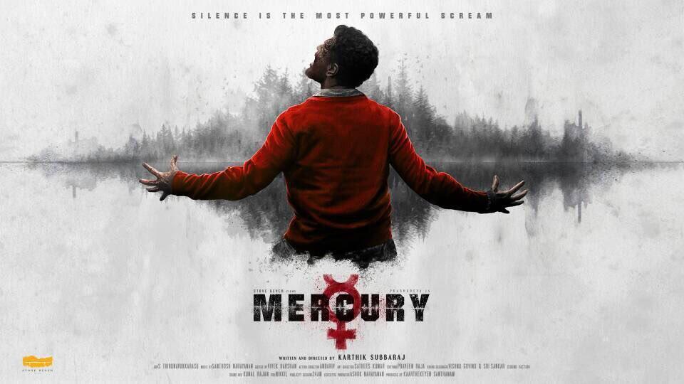 فيلم Mercury 2018 مترجم