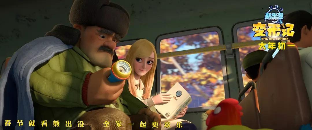 مشاهدة فيلم Boonie Bears The Big Shrink (2019) مترجم HD اون لاين