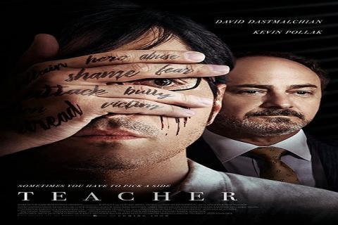 مشاهدة فيلم Teacher (2019) مترجم HD اون لاين