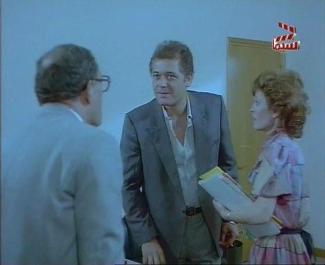 فيلم السادة الرجال 1987 HD DVD اون لاين
