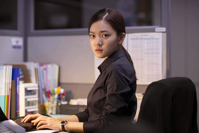 فيلم Office 2015 مترجم