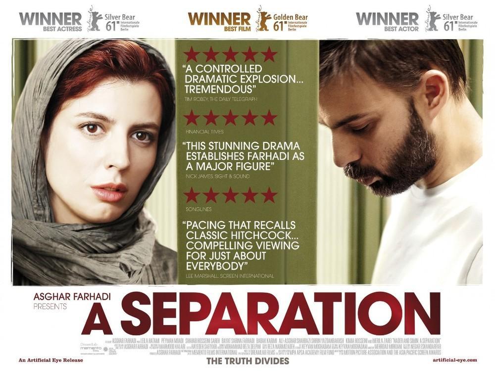 cf9d92e25 فيلم A Separation 2011 مترجم