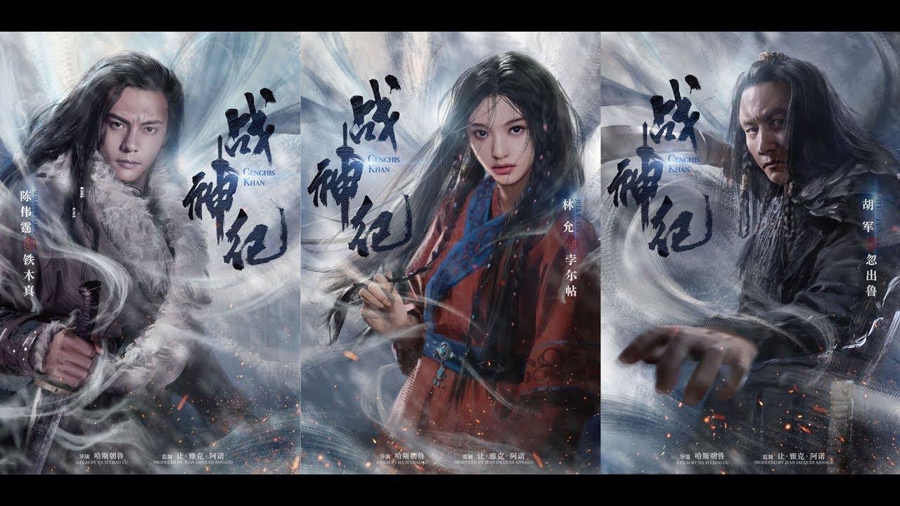 فيلم Genghis Khan 2018 مترجم