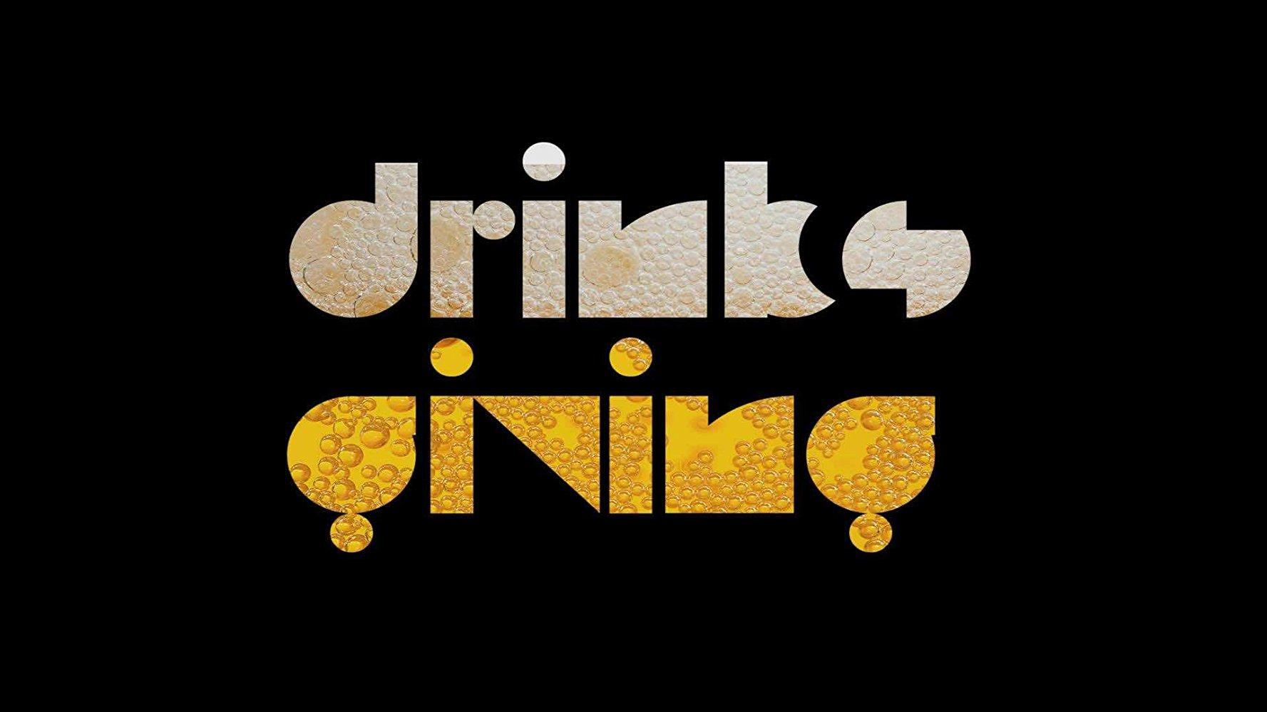 فيلم Drinksgiving 2016 مترجم