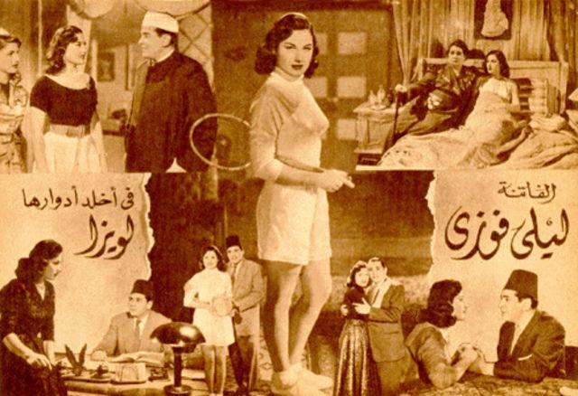 فيلم الشيخ حسن 1954 HD DVD اون لاين