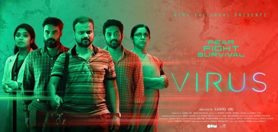 مشاهدة فيلم Virus (2019) مترجم HD اون لاين