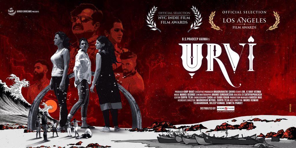 فيلم Urvi 2017 مترجم
