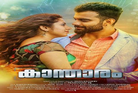 مشاهدة فيلم Kantharam (2019) مترجم HD اون لاين