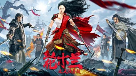 مشاهدة فيلم Mulan Legend (2020) مترجم HD اون لاين