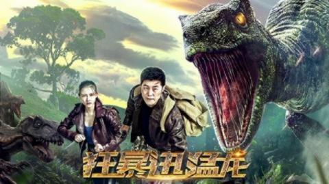 مشاهدة فيلم Velociroptor (2020) مترجم HD اون لاين