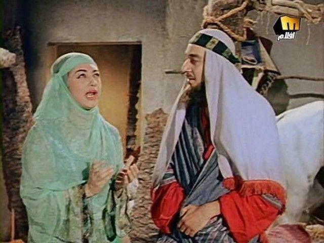 فيلم هجرة الرسول 1964 HD DVD اون لاين