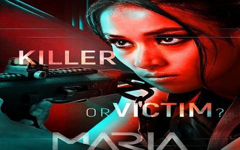 مشاهدة فيلم Maria (2019) مترجم HD اون لاين