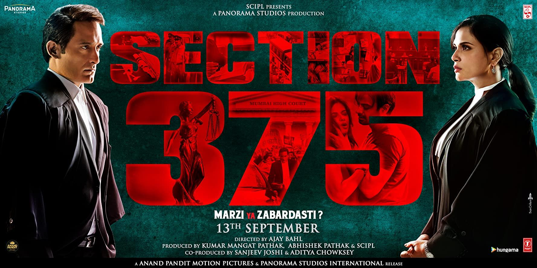 مشاهدة فيلم Section 375 (2019) مترجم HD اون لاين