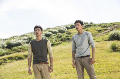 مشاهدة فيلم A Choo (2020) مترجم HD اون لاين
