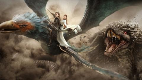مشاهدة فيلم The Legend Of Jade Sword (2020) مترجم HD اون لاين