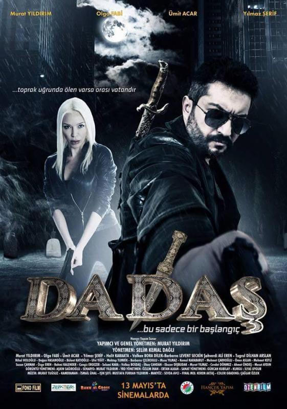 فيلم Dadas 2016 مترجم