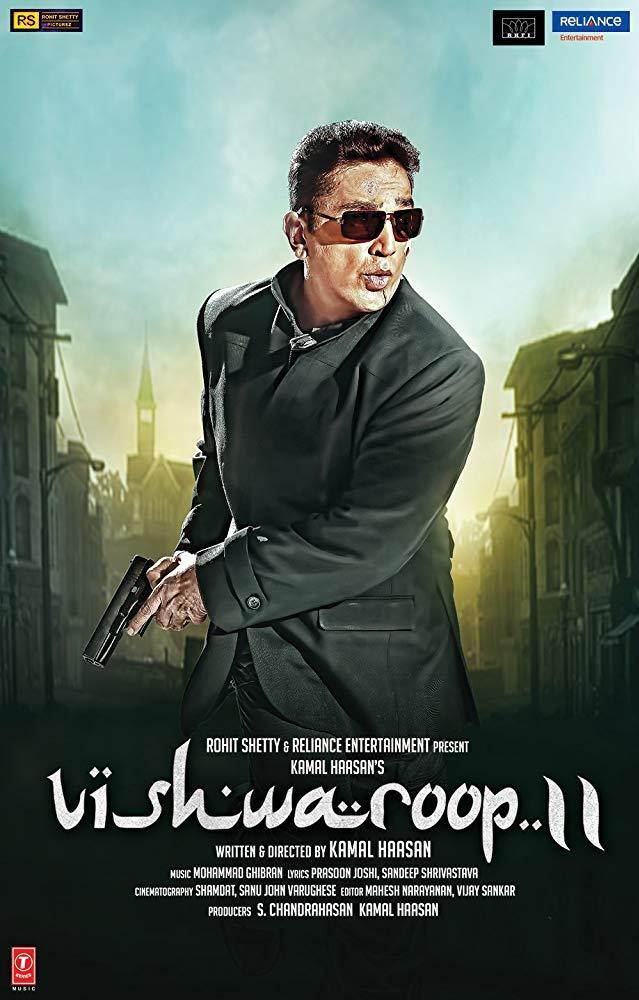 فيلم Vishwaroopam 2 2018 مترجم