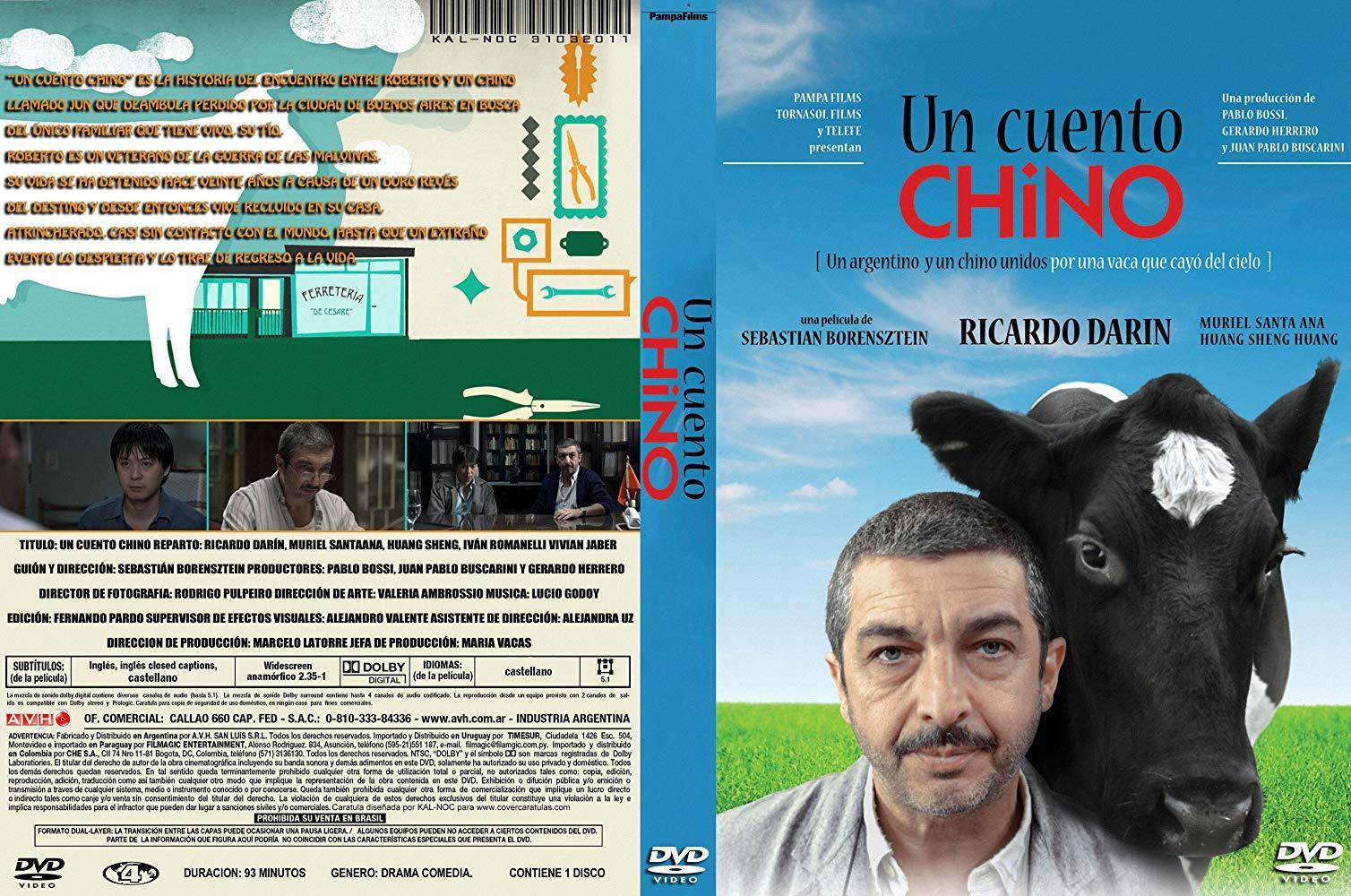فيلم Chinese Take Out 2011 مترجم