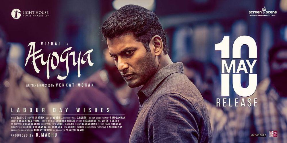 مشاهدة فيلم Ayogya (2019) مترجم HD اون لاين